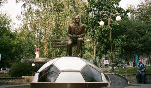 Lobanovskiy