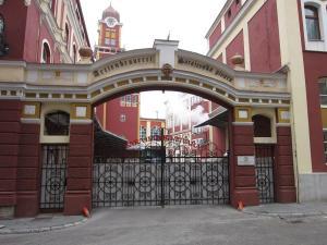 The Sarajevska Brewery