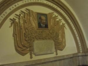 Kievskaya - Vlad again