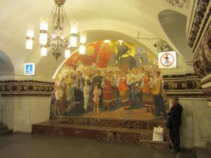 Kievskaya - wow!