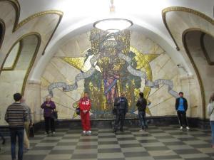 Novoslobodskaya mosaic