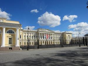 State Museum of Russian Art