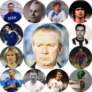 The Duck Holiday XI